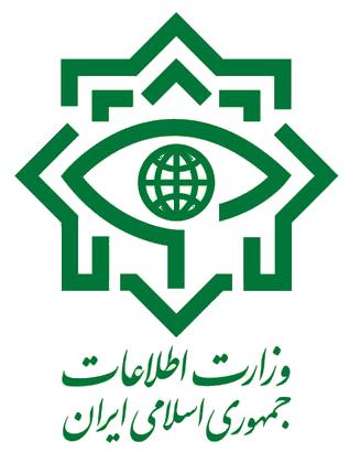 وزارت اطلاعات فرزند خلف انقلاب ملت ایران است