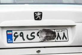 دستکاری پلاک خودرو تخلف نیست جرم است