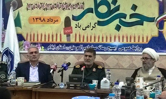 : شهید صارمی مسیر اوج گرفتن، پرواز گرفتن و رسیدن به معشوق به همه شهیدان و مدافعان حرم نشان دادند.