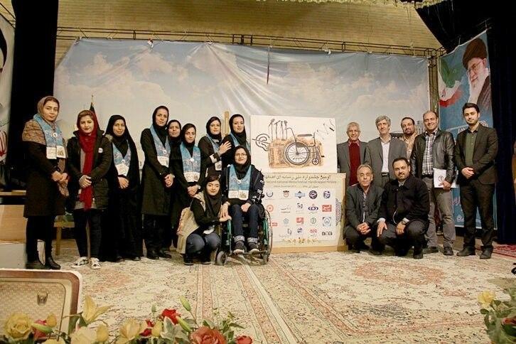 درخشش روابط عمومی بهزیستی ایلام در دومین جشنواره ملی رسانه ای معلولان در اصفهان