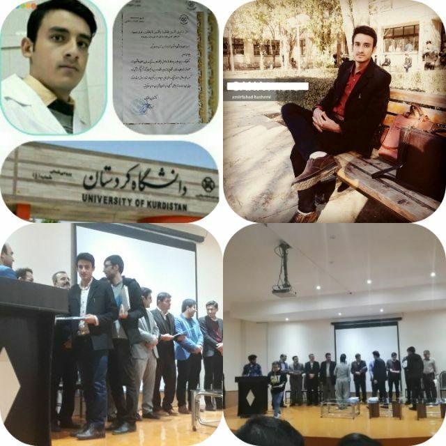 دانشجوی نخبه ایلامی برای دومین سال پیاپی، دانشجوی برتر دانشگاه ملی کردستان و عضو دفتر استعدادهای درخشان آن دانشگاه شد