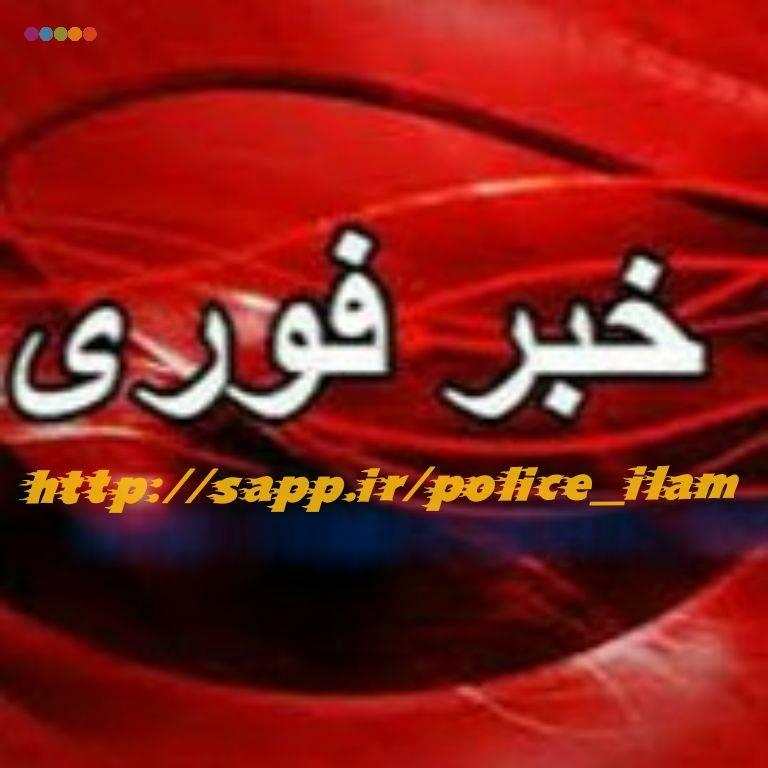 رئیس پلیس راه استان ایلام گفت :تصادف مرگبار یکدستگاه خودروی پژو۲۰۶ در جاده ایلام-مهران محدوده مهدی آباد ۲ کشته برجای گذاشت.
