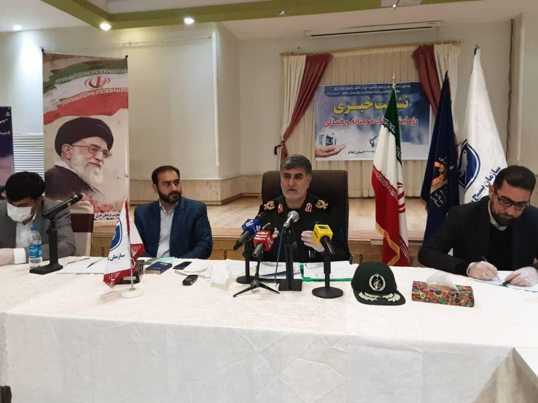 ▫️ عملیات دفاع بیولوژیکی سپاه در دهلران برگزار شد