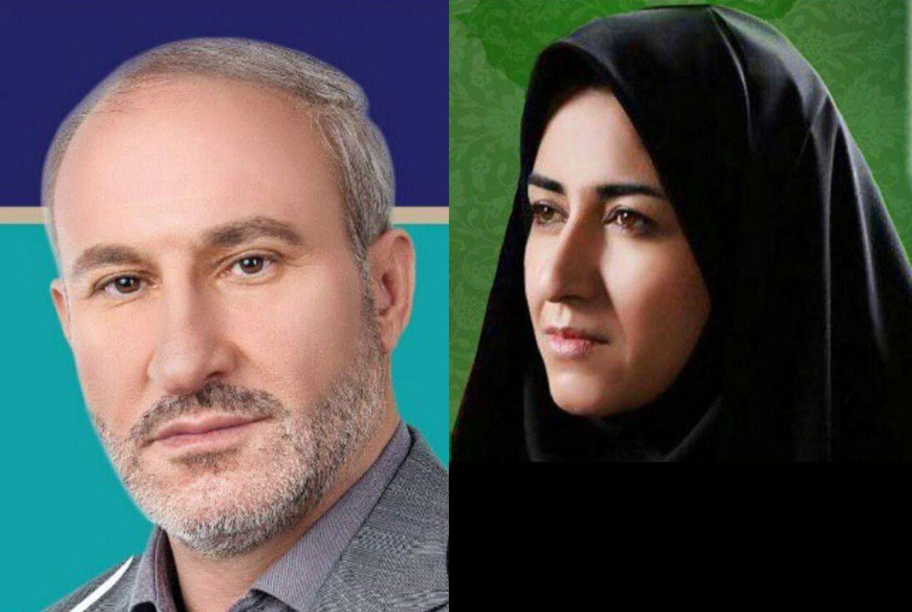اعتبارنامه علی اکبر بسطامی وسارا فلاحی در شعبه ۲ مجلس تصویب شد