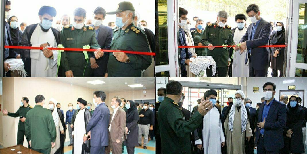 افتتاح درمانگاه تخصصی شهداء و کلینیک شهید سلیمانی شهر ایلام به مناسبت هفته دفاع مقدس