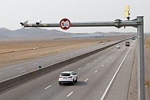 نظارت ۲۷ دستگاه دوربین ثبت تخلفات در جاده های ایلام