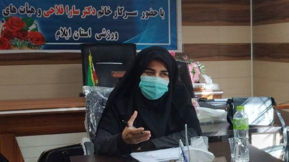 کمیته مسئولیت اجتماعی صنایع بزرگ استان ایلام در حوزه ورزش تشکیل می شود