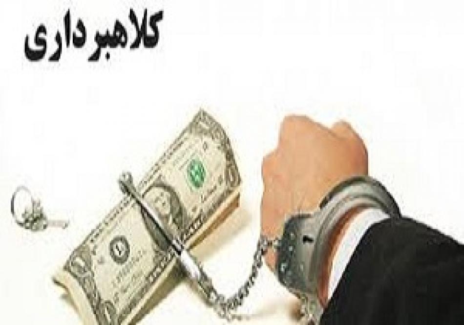 دستگیری جاعل میلیاردی در ایلام