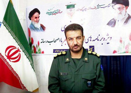 برگزاری ۸۵۰ برنامه دهه فجر انقلاب اسلامی درایلام
