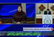 ظرفیتهای روستایی استان پتانسیلی ارزشمند است