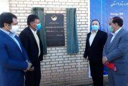 تامین پروژه های آب شرب ملکشاهی و ایلام از ضرورتهای مهم استان در حوزه آب است