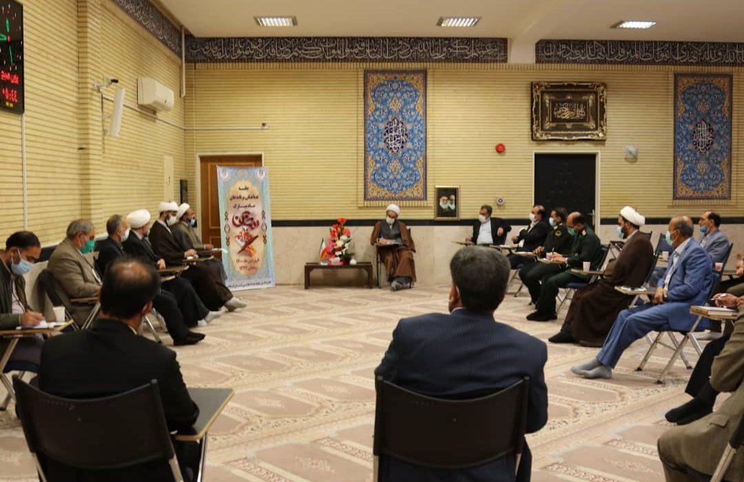 برگزاری جلسه برنامه ریزی وهماهنگی برنامه ماه مبارک رمضان