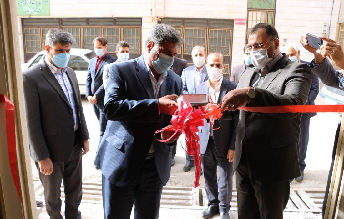 نخستین مرکز نیکوکاری تخصصی مددکاری کشور در ایلام افتتاح شد