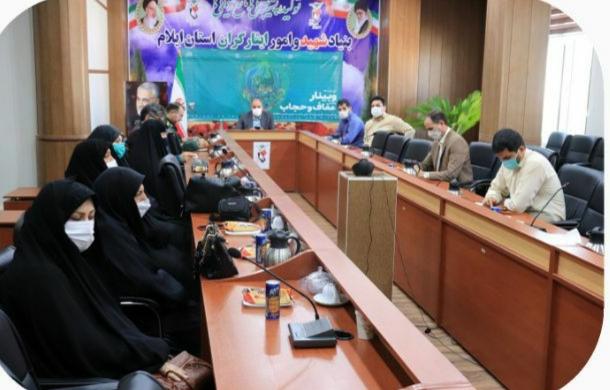 تجلیل از ایثارگران مروج فرهنگ عفاف و حجاب در استان ایلام