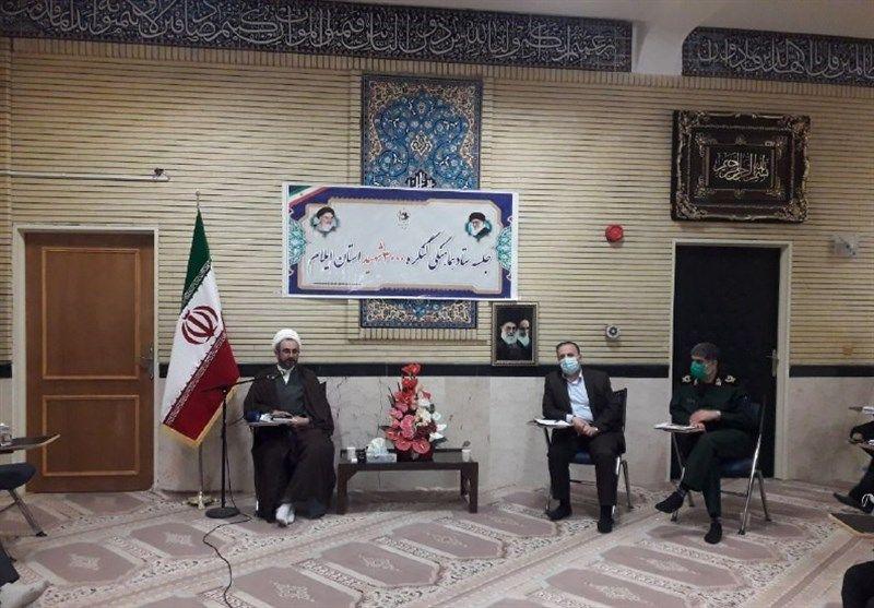 اجلاسیه کنگره سرداران و سه هزار شهید ایلام در نیمه دوم سالجاری برگزار می شود