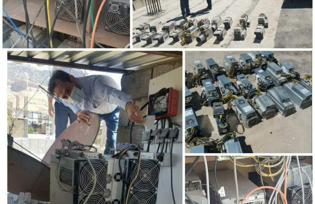 با تلاش شرکت توزیع نیروی برق استان و همزمان با مانور سراسری، ۵۰ دستگاه ماینر در ایلام کشف شد